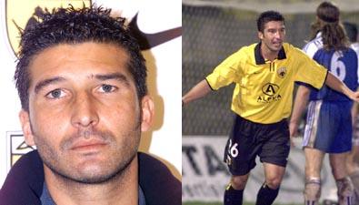 Folha Antonio
