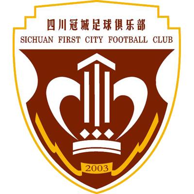 Sichuan Guancheng